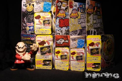 Spot an Original Japanese Takara Tomy Beyblade Yellow10
