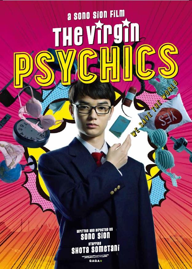 The Virgin Psychics E3809010