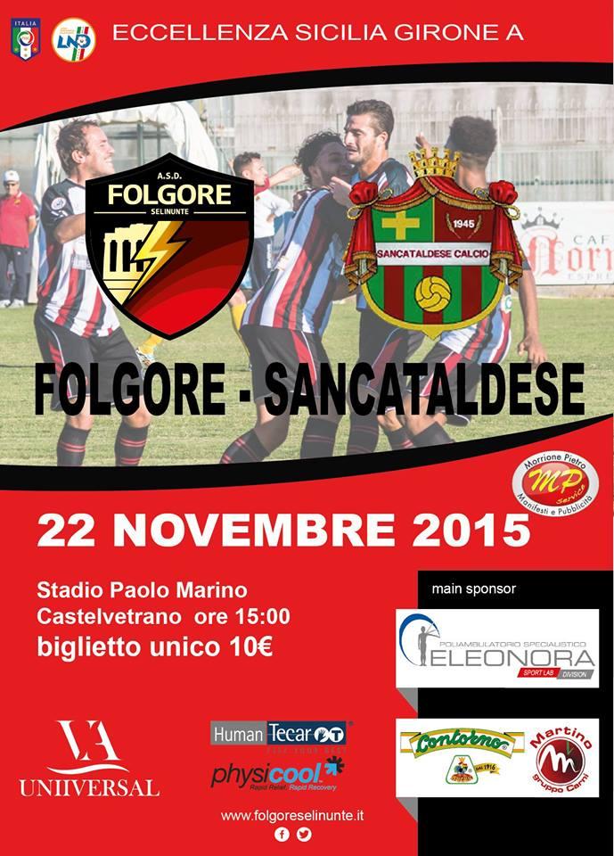 Campionato 11°giornata: folgore selinunte - Sancataldese 0-0 12240010