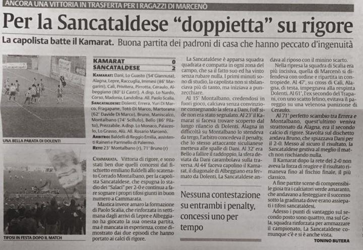 Campionato 14°giornata: kamarat - Sancataldese 0-2 12391310