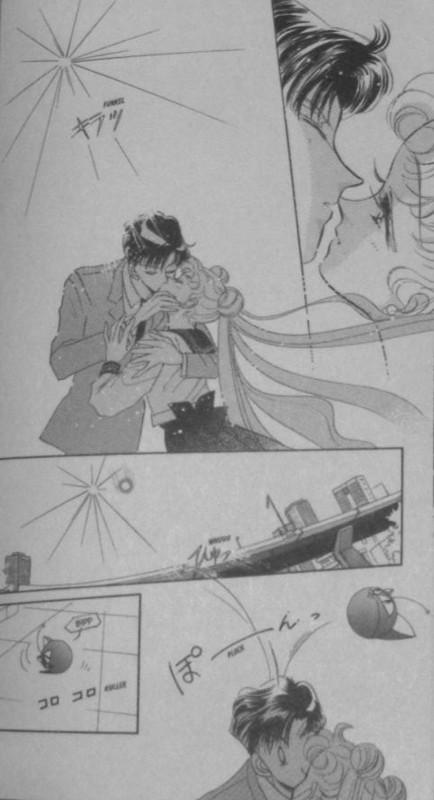 Sailor Moon Manga - Act 14 Bild0219