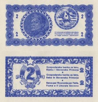 NOVČANICA OD 2 LIRE 1945., GOSPODARSKE BANKE ZA ISTRU, RIJEKU I SLOVENSKO PRIMORJE - rekonstrukcija 76892_10