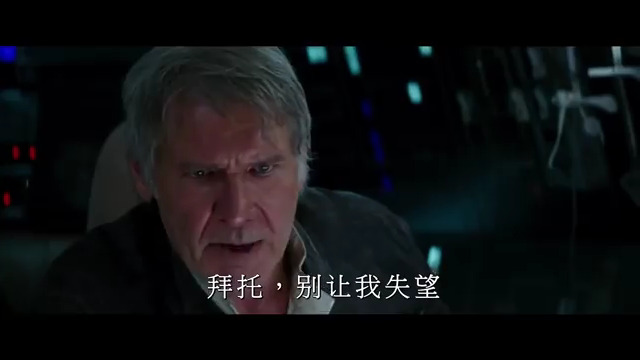 7 - Les NEWS de Star Wars Episode 7 - The Force Awakens - Page 31 M10
