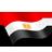 عاشت مصر حرة مستقلة لا يحكمها الا ابناءها المخلصين الشرفاء