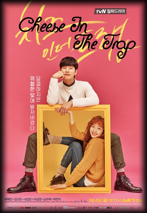*Cheese In The Trap* Sans_t10