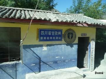 La Chine sac au dos (34) Aux confins du Tibet (西藏): 2e épisode: Sichuan (四川): de Benzilan (奔子栏)  à Derong (得荣) et Ciwu (茨巫)  Derong11