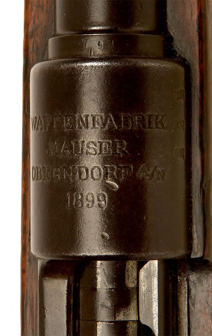 Gewehr 98: arsenaux et productions 111