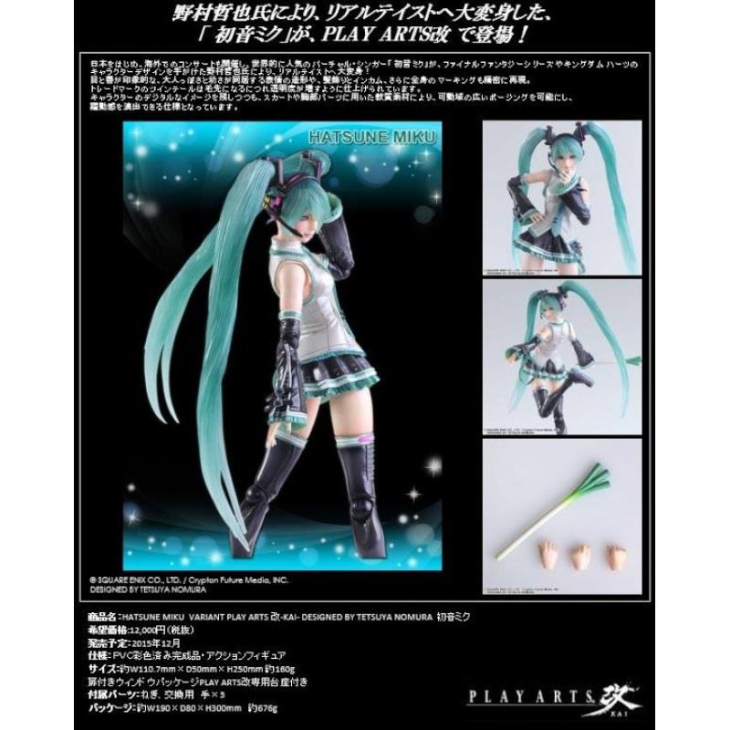 Le Topic des Figurines Limited! - Page 3 Sxpa0010
