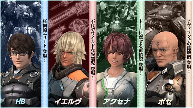 Breaking News: Xenoblade Chronicles X DLC Characters Are Part of The Base Game In The Western Versions of The Title! 630x10