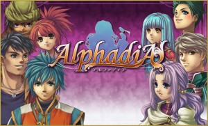 Topics tagged under alphadia on  Alphad10
