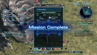 Daily XBCX Screens: Our First Screenshots of Xenoblade Chronicles X! Wiiu_s14