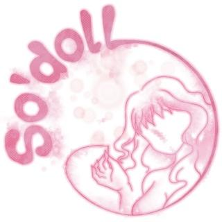[ So doll ] - Wig méchée verte ! - Bhpwyd11