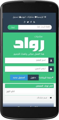 تومبيلات استايل نسخة الجوال متعدد الالوان - حصري بالابداع العربي Uo_ouo18