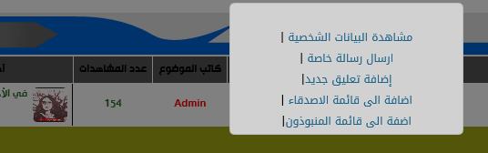 (JAVASCRIPT) كود معاينة البيانات الشخصيه عند الضغط على اسم العضو Uo_ouo84