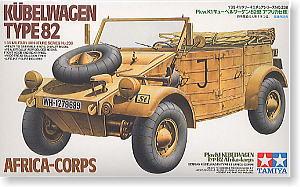 Kubelwagen Type 82 10006010