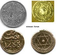 Le Maroc antique et sa monnaie ..or,bronze et argent Images10