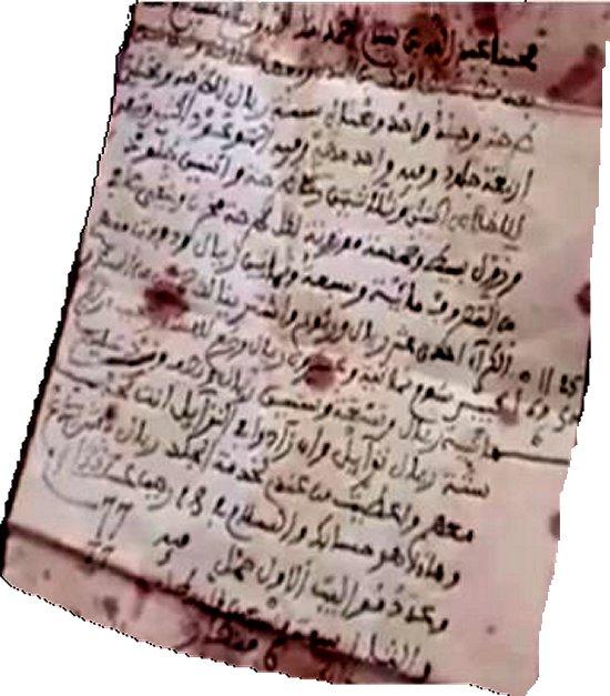 amazigh - On s'acharne a dénuder le pauvre Amazigh du patrimoine de ses ancestres Louh_110