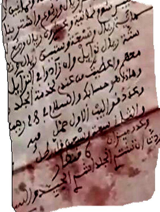 amazigh - On s'acharne a dénuder le pauvre Amazigh du patrimoine de ses ancestres Louh_210