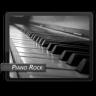 قسم آلات موسيقى ومعزوفات موسيقية