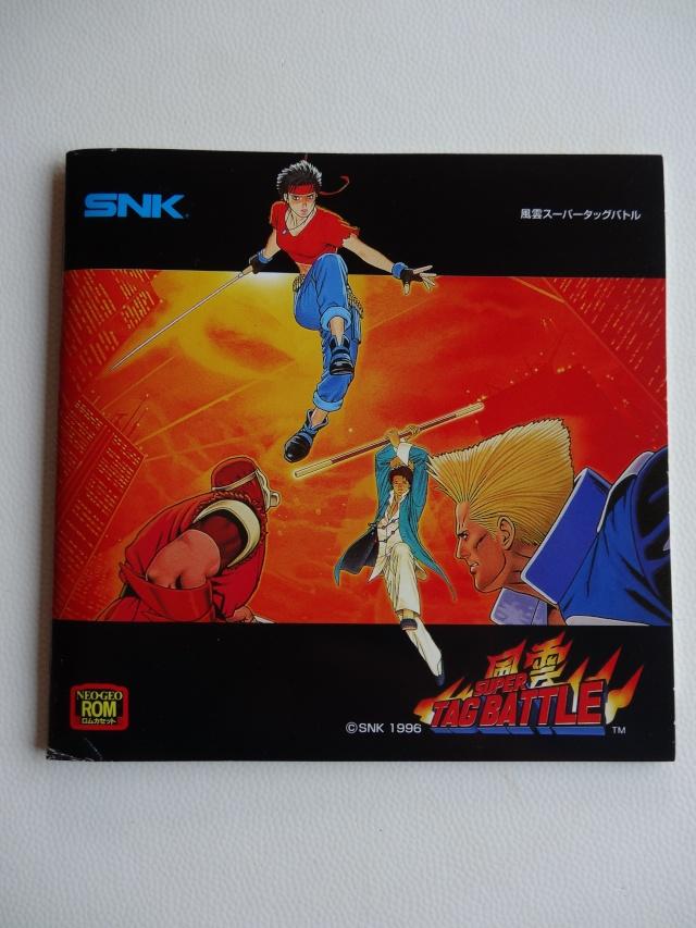 Authentification Fu'un Super Tag Battle (Kizuna JP) AES Dsc03129