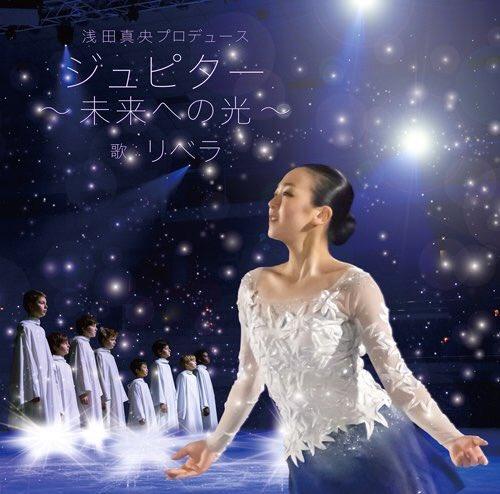 [Mini CD] Jupiter - sortie japonaise le 17 février Jupite10