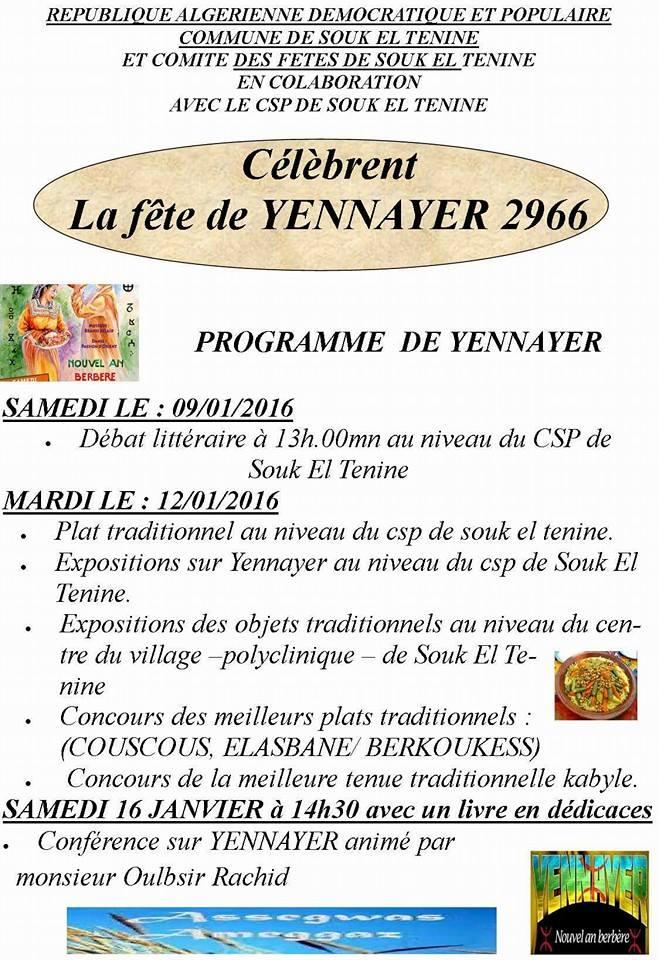 Yennayer 2966 à Souk El Tenine ! 136