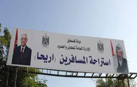 معبر الكرامة والسفر بين الضفتين Jordan Palestine