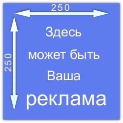 Вход 62475310