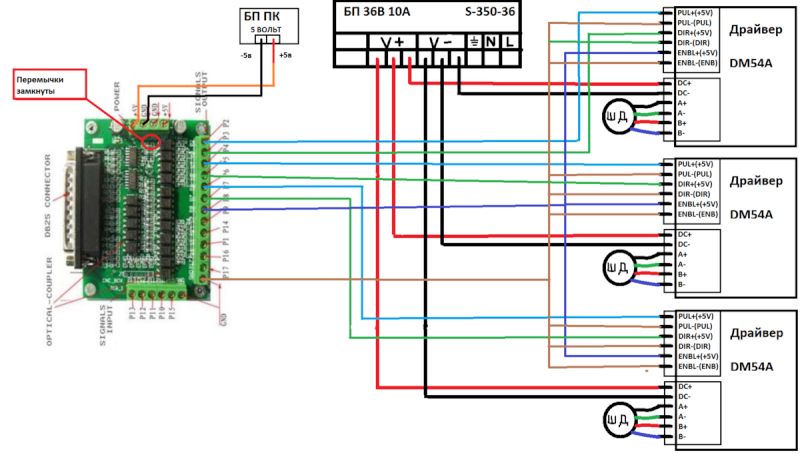 Db25 1205 Wiring Diagram | Wiring Diagram Db Breakout Board Wiring Diagram on