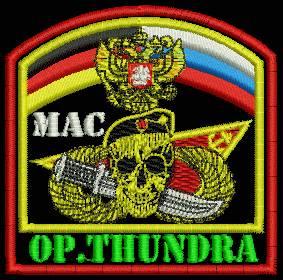 OP.  Thundra  14/2/16 Parche10