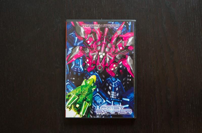 Collec Kurush (du rétro jap et du plus récent!) Kurush25