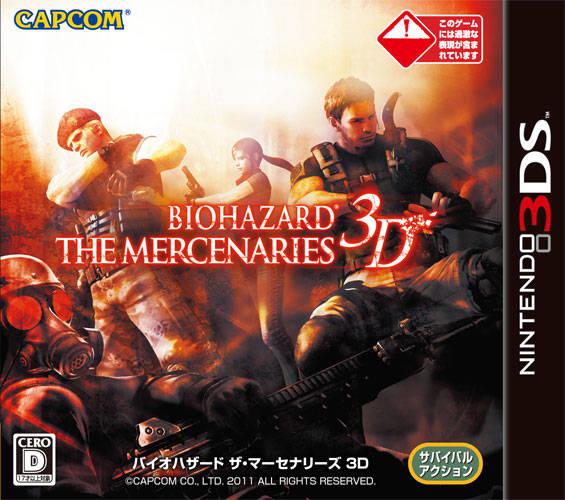 Resident Evil: The Mercenaries 3D[MEGA][USA] Res_ev10