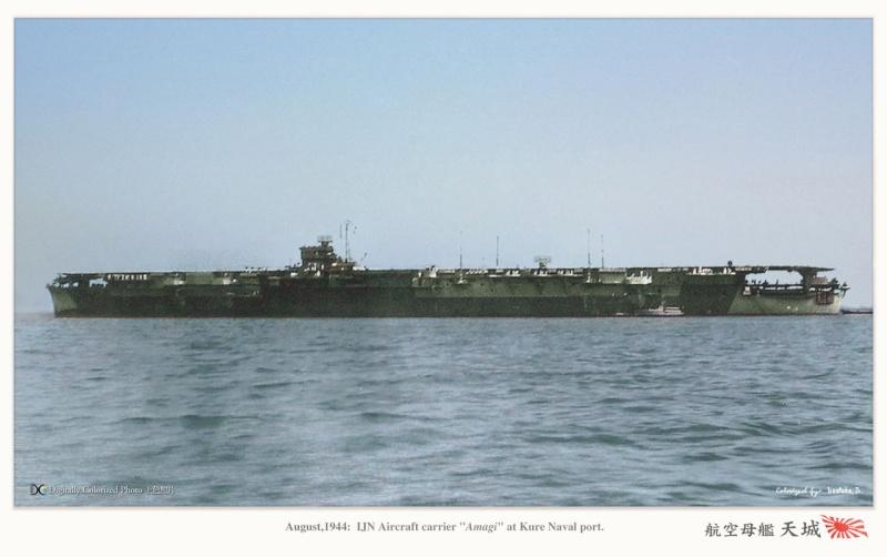 Porte-avions japonais - Page 2 2_amag10