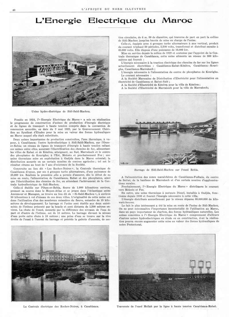 Exposition Coloniale Internationale de Paris 1931 - Page 2 014010