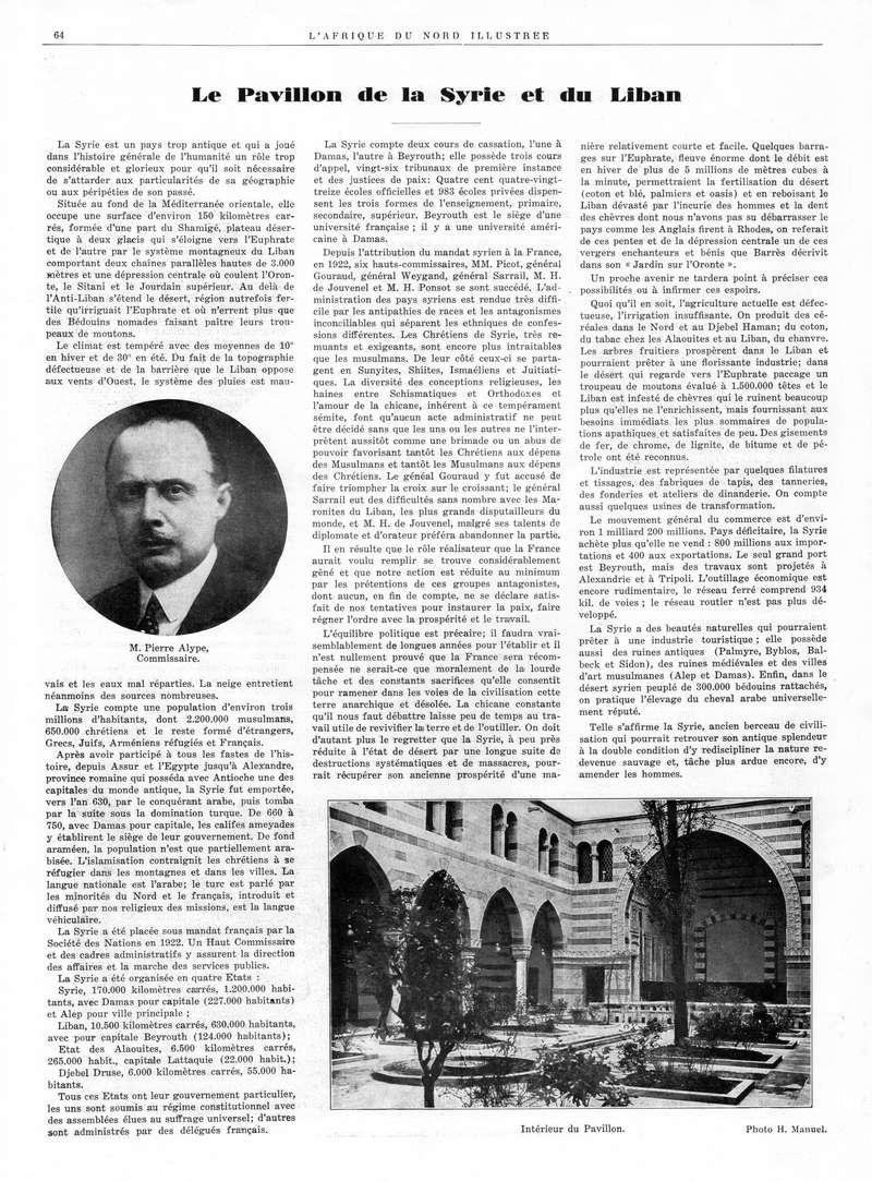 Exposition Coloniale Internationale de Paris 1931 - Page 3 016410