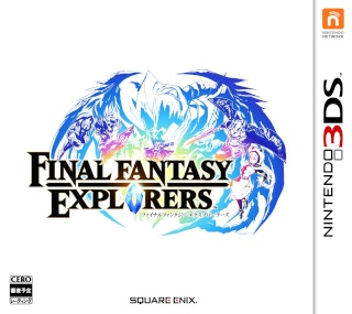 [3DS] Final Fantasy Explorers 26743310