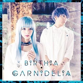 [J-Pop/J-Rock] GARNiDELiA 516hrw10