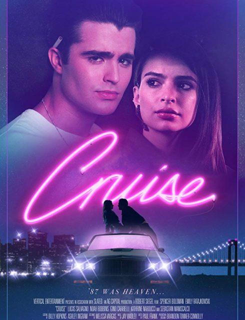 فيلم Cruise 2018 مترجم