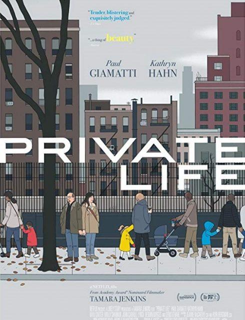فيلم Private Life 2018 مترجم