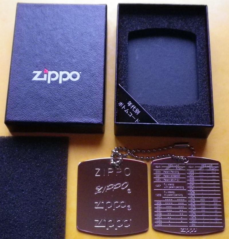 """objets de marque"""" zippo"""" de 2304pascal  - Page 5 Imgp0017"""