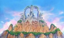 One Piece: Amazon Lily - Sistema Próprio