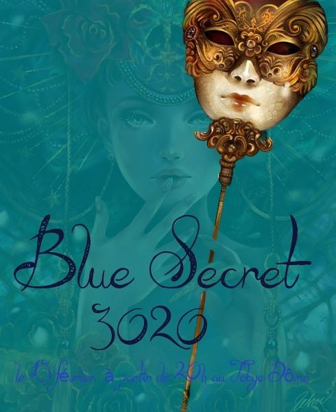 Blue Secret 3020 Bluese10