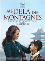 «Au-delà des montagnes» film chinois de Jia Zhang Ke décembre 2015 Audela10