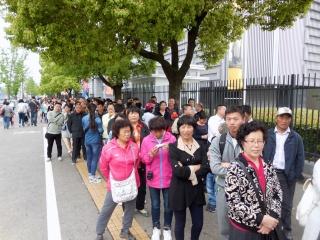 Avril 2015 en Chine (bilan) : «Vers une société modérément prospère» File10