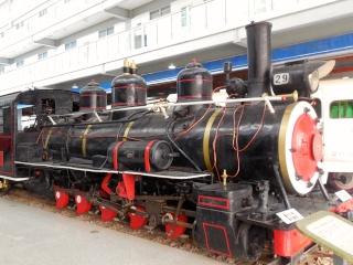 Avril 2015 en Chine (6) : Kunming, les masseurs dans la rue, la voie ferrée du Yunnan Train110