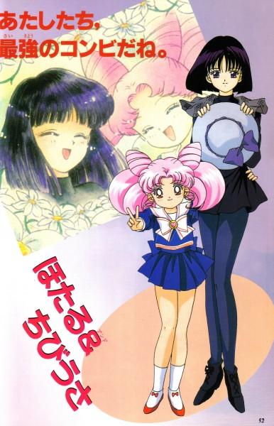 Ich wünsche mir ein Bild - Seite 3 Bishou10