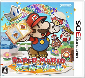 Paper Mario Sticker Star (Test 3DS) Jaquet21