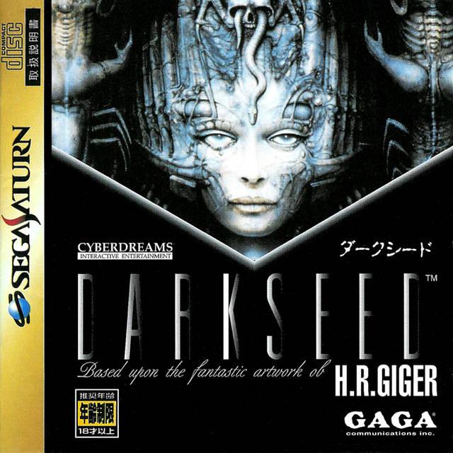 [Dossier] Les jeux d'aventure & point and click sur console (version boite) Dark_s10