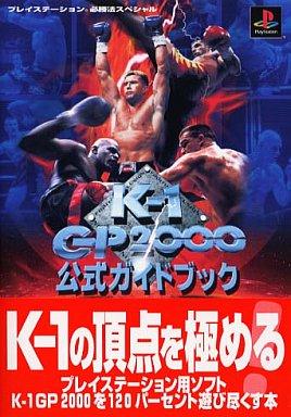 Votre top 5 des jeux de VS fighting (1 VS 1) - Page 2 K1-gp-10