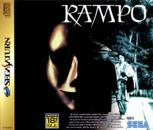Rampo sur Saturn (dossier) Rampo_10